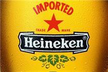 Heineken set to be official beer of London 2012