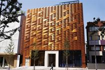 Diageo opens Johnnie Walker 'whisky embassy' in Seoul