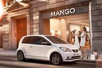 SEAT and Mango seek designers for city car creative challenge