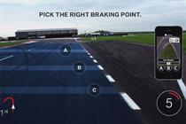 BMW invites cinema goers to get out mobiles to become professional test driver