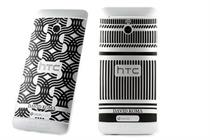 HTC creates limited edition phones with abstract David Koma designs