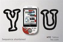 McCann named lead agency on HTC Europe
