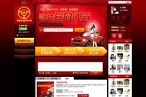 Budweiser runs responsible drinking campaign on Chinese Twitter