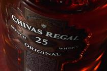Euro RSCG and Chivas Regal create online film charting 20th century