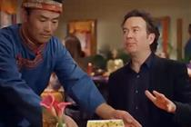 Groupon pulls 'offensive' Super Bowl ad