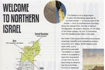 Israeli tourism ad misled readers over state boundaries