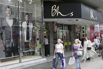 BHS kicks off £5m ad pitch