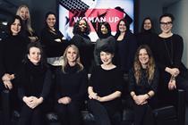 R/GA London sets up initiative to inspire women