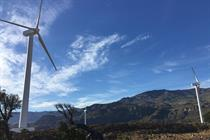 Chile launches tender for 400MW site