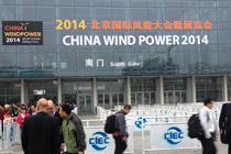 China Wind Power 2014: Curtailment issues 'hopefully resolved' by end 2015