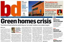 Readers react negatively as UBM puts building mag behind paywall
