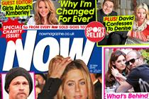 Now magazine donates 5p per copy to Sport Relief