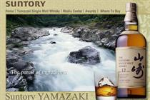 Suntory hands Nexus/h advertising and media brief