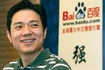 Baidu announce mystery 'revolutionary' product