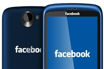 The Facebook phone is no longer a rumour