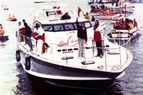Appointment to view: On this day 1986 - Richard Branson tops Atlantic speed record