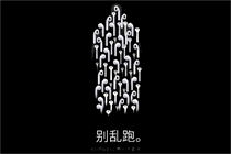 Durex trolls AirPods in China ad
