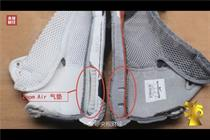 Nike, Muji targeted in China consumer rights exposé