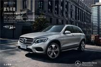 Re-pitch likely for Beijing Mercedes Benz Sales' $200M media account