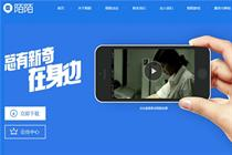 The advertiser's guide to Chinese social media