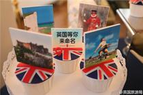 VisitBritain campaign asks Chinese tourists to rename UK attractions