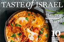 UK supermarket slammed for 'Taste of Israel' supplement
