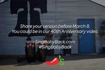 Chili's 'Sing Along with Chili's Baby Back Ribs Song' by IMM
