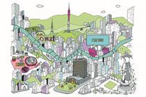 South Korea: 48 hours in Seoul