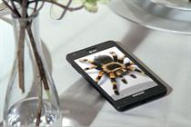 AT&T 'spider' by BBDO New York