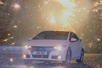 Honda 'the great unknown' by Wieden & Kennedy