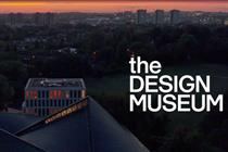 "The Design Museum ""The museum that never closes"" by Gravity Road"