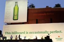Heineken 'occasionally perfect billboard' by Wieden+Kennedy New York