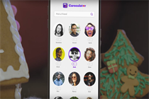 Jet.com puts a price on friends for the gift-giving season