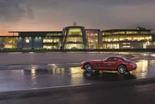 Mercedes Benz World: Repropoint event