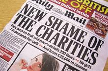 Fundraising Standards Board and Information Commissioner to investigate Daily Mail data-sharing allegations