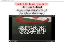 Women's Resource Centre website hacked by people claiming to support Isis