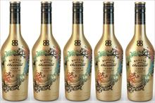 Diageo uses mobile tech for Haig Club and rolls out gold Baileys bottle for Christmas