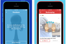 Facebook releases Rooms app for anonymous forums
