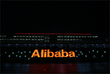 Breakfast Briefing, 1.19.2017: Alibaba strikes Olympic sponsorship deal