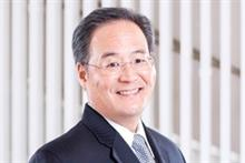 Glenn Osaki : Power List 2014