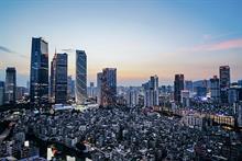 Spotlight: Guangzhou