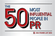 PRWeek Asia Power List 2014