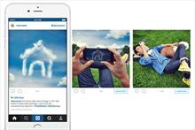 Instagram to spin out carousel ad platform internationally