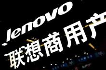Anatomy of a crisis: Lenovo and Superfish