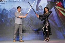 'Living goddess' draws in Chinese online gamers
