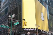 Breakfast Briefing, 2.16.2017: More on Snap IPO, a day without immigrants