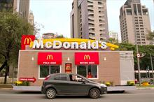 Event TV: McDonald's experiential drive-thru