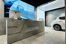 Behind the scenes: Chargemaster's Electric Vehicle Centre