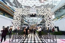 Weekender: Beauty Unbound at Westfield London, Aperol Spritz Terrazza and The Tweed Run