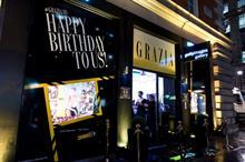 In pictures: Grazia unveils tenth anniversary exhibition